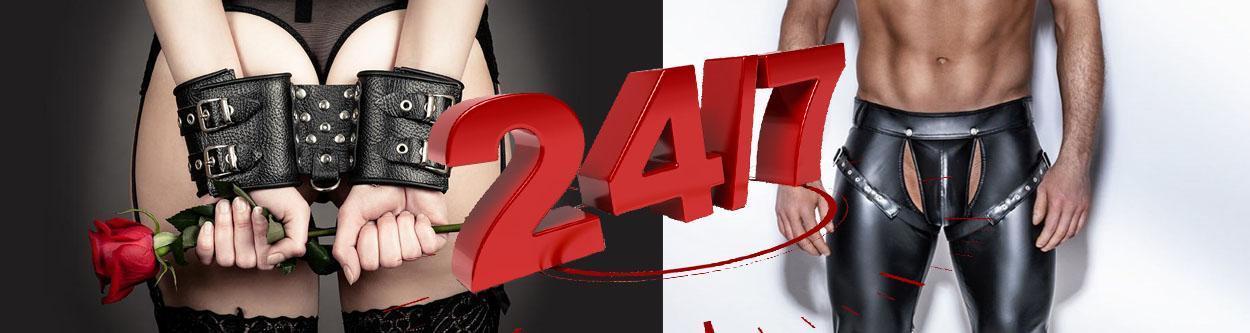 Онлайн секс шоп 24/7